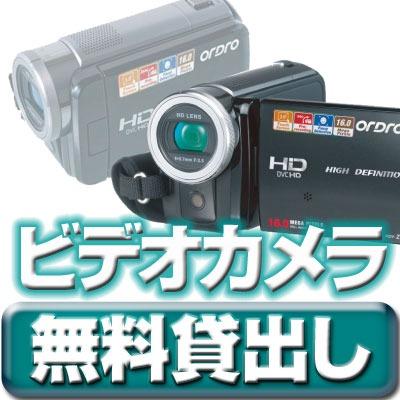 台東区にある秋葉原ブルーハススタジオではビデオカメラ無料貸出ししています
