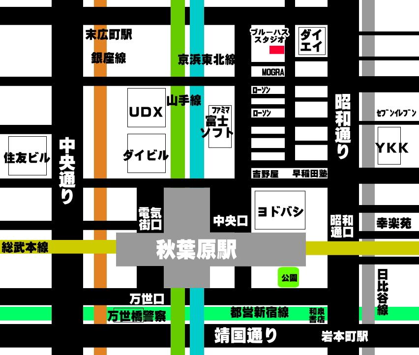 秋葉原ブルーハススタジオの地図