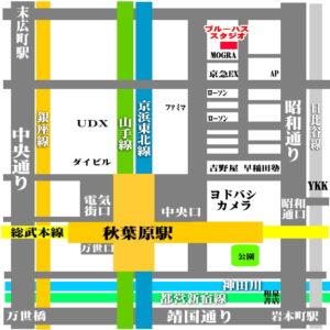 秋葉原レンタルスタジオ アクセス 地図 ブルーハススタジオ