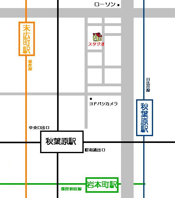山手線 秋葉原駅 5分 インストラクターも生徒さんも通いやすい 貸しスタジオ ですのイメージ